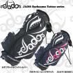 ジャド ダークカモ タトゥシリーズ  スタンドキャディバッグ JGSTCB8881
