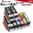 Canon BCI-326+325/6MP + BCI-325BKx2個(6色セット + 顔料ブラック2個) キヤノン 互換インク