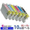 EPSON IC6CL32 欲しい色が10個えらべます エプソン IC32 互換インク