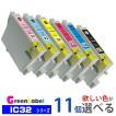 EPSON IC6CL32 欲しい色が11個えらべます エプソン IC32 互換インク