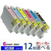 EPSON IC6CL32 欲しい色が12個えらべます エプソン IC32 互換インク