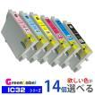 EPSON IC6CL32 欲しい色が14個えらべます エプソン IC32 互換インク