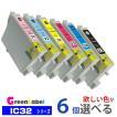 EPSON IC6CL32 欲しい色が6個えらべます エプソン IC32 互換インク