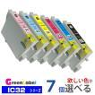 EPSON IC6CL32 欲しい色が7個えらべます エプソン IC32 互換インク