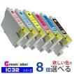EPSON IC6CL32 欲しい色が8個えらべます エプソン IC32 互換インク