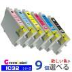 EPSON IC6CL32 欲しい色が9個えらべます エプソン IC32 互換インク