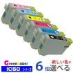 EPSON IC6CL50 欲しい色が6個えらべます  エプソン IC50 互換インク
