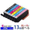 インクカートリッジ ITH-6CL イチョウ 欲しい色が13個選べます プリンターインク  ITH 互換インク