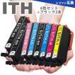 ITH-6CL 6色セット + ブラック2個 イチョウ エプソン 互換インクカートリッジ EP-709A