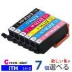 インクカートリッジ ITH-6CL イチョウ 欲しい色が7個選べます プリンターインク  ITH 互換インク