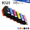 KUI-6CL-L 6色セット クマノミ KUI 増量版 エプソン 互換インクカートリッジ  KUI-6CL