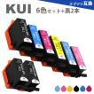 エプソン プリンターインク  KUI-6CL-L  6色セット+ブラック2個 増量版 エプソン  互換インクカートリッジ KUI kui-6cl クマノミ