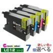 Brother LC12 欲しい色が7個えらべます ブラザー LC12 互換インク