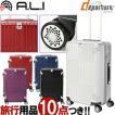 departure(ディパーチャー)50cm HD-502-22 TSAロック搭載 8輪(4輪ダブルキャスター)スーツケース ジッパー 機内持ち込み 高精細ハンドル(aj0a063)[C]