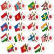 [送料299円〜]「tc」日本と各国の友好旗ピンズ D-499〜500・D-802〜803・D-807〜814・D-816〜822 40点迄メール便OK(da1a036)