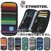 【在庫1点限り!】ETHNOTEK(エスノテック) チブリトラベル ウォレット CH-TW  19730026 ランヤードストラップ付き(ei0a112)