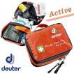 [送料299円〜]「tc2」deuter(ドイター) First Aid Kit Active (ファーストエイドキット・アクティブ) D4943016-9002 救急箱 4点迄メール便OK(ho0a181)