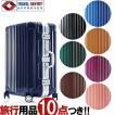 スーツケース MOA(モア)65cm VERRY-1604-H TSAロック搭載 4輪 鏡面タイプ フレーム(mo0a036)[C]