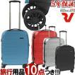 RONCATO(ロンカート)RV-18 48cm 5803 TSAロック搭載 4輪スーツケース ジッパー 超軽量 機内持ち込み(os0a091)[C]