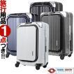 T&S レジェンドウォーカー 50cm 6203-50 TSAロック搭載 4輪スーツケース 軽量細フレーム 前ポケット付 機内持ち込み(ti0a096)[C]