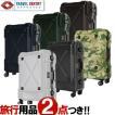 T&S レジェンドウォーカー 62cm 6302-62 ダイヤル式TSAロック・背面収納スペース搭載 4輪スーツケース フレーム(ti0a134)[C]