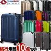 スーツケース アウトレット 激安 超軽量 MOA(モア) 鏡面ボディTSAロック ジッパーキャリー 50cm TSA-N6260-S(mo0a018)[C]