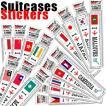[送料299円〜]「tc150」「pa」Footprint Stickers(フットプリントステッカー) 国名ステッカー アジア FP-000 100点迄メール便OK(ze0a001)