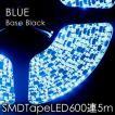 LEDテープ5m 600連 ブルー