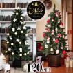 クリスマス ポットツリー オーナメント付 120cm