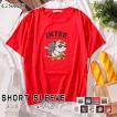 Tシャツ メンズ 半袖  吸汗速乾 おしゃれ カジュアル カットソー ストリート シンプル