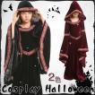 ハロウィン コスプレ コスチューム 子供服 女の子 衣装 ステージ服 舞台 パーティー キャラクター 可愛い 変装 仮装 cosplay