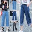 7分丈 韓国風 人気商品 デニムパンツ ジーンズ 今季新作  レディース ファッション ジーンズ 7分丈