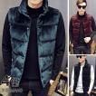 ダウンベスト メンズファッション 男性 トップス 冬 袖なし 華やかさが加わるクラッシュベルベット 韓国風 男のお洒落