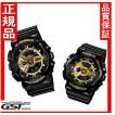 国内モデル ペア腕時計カシオGショック&ベビーG、GA-110GB-1AJF-BA-110-1AJF黒金ペアウォッチゴールド黒色ブラック正規保証書