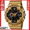 カシオGショックGA-110GD-9BJF腕時計クレイジーゴールドシリーズ限定品・限定モデルメンズ(黒色〈ブラック〉・ライトゴールド)