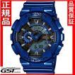 GショックG-SHOCKカシオGA-110NM-2AJF腕時計メンズ新作カラー青(青色〈ブルー〉)