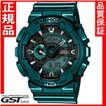 GショックG-SHOCKカシオGA-110NM-3AJF腕時計メンズ新作カラー(緑色〈グリーン〉)