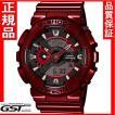 GショックカシオGA-110NM-4AJF腕時計「Gショック」メンズ(赤色〈レッド〉)