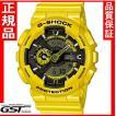 GショックカシオGA-110NM-9AJF腕時計「Gショック」メンズ黄色(黄色〈イエロー〉)