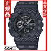 限定品GショックカシオGA-110TP-1AJF腕時計「トライバルパターンシリーズ」メンズ黒色(黒色〈ブラック〉)
