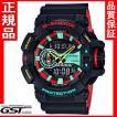 国内モデル カシオジーショック G-SHOCK GA-400CM-1AJF ブリージー・ラスタカラー 腕時計