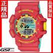 国内モデル 安心 カシオ ジーショック G-SHOCK GA-400CM-4AJFブリージー・ラスタカラー 腕時計 正規保証