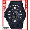 35周年限定品GショックカシオGA-700EH-1AJR「G-SHOCK×ERIC HAZEコラボレーションモデル」腕時計(黒色〈ブラック〉)