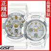 ペアGAW-100GA-7AJF-BGA-2100GA-7AJFジーショック&ベビーGソーラー電波腕時計(白色〈ホワイト〉)