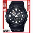 GショックカシオGAX-100B-1AJF腕時計「Gライド」メンズ黒色新品(黒色〈ブラック〉)