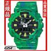 新品GショックカシオGAX-100MB-3AJF腕時計「Gライド」メンズ緑色(緑色〈グリーン〉)