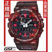 新品GショックカシオGAX-100MB-4AJF腕時計「Gライド」メンズ赤色(赤色〈レッド〉)
