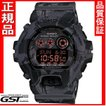 G-SHOCKカシオGショックGD-X6900MC-1JR腕時計カモフラージュシリーズ」メンズ黒(灰色〈グレー〉)