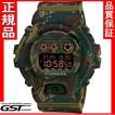 カシオGショックGD-X6900MC-3JR腕時計「カモフラージュシリーズ」メンズ(緑色〈グリーン〉)