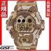 G-SHOCKカシオGショックGD-X6900MC-5JR腕時計「カモフラージュシリーズ」メンズ(茶色〈ブラウン〉)